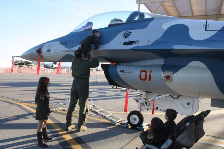 Nellis Airshow Agressor