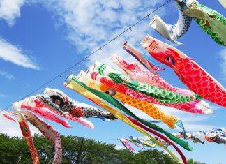 koinobori or carp streamers for Children's Day
